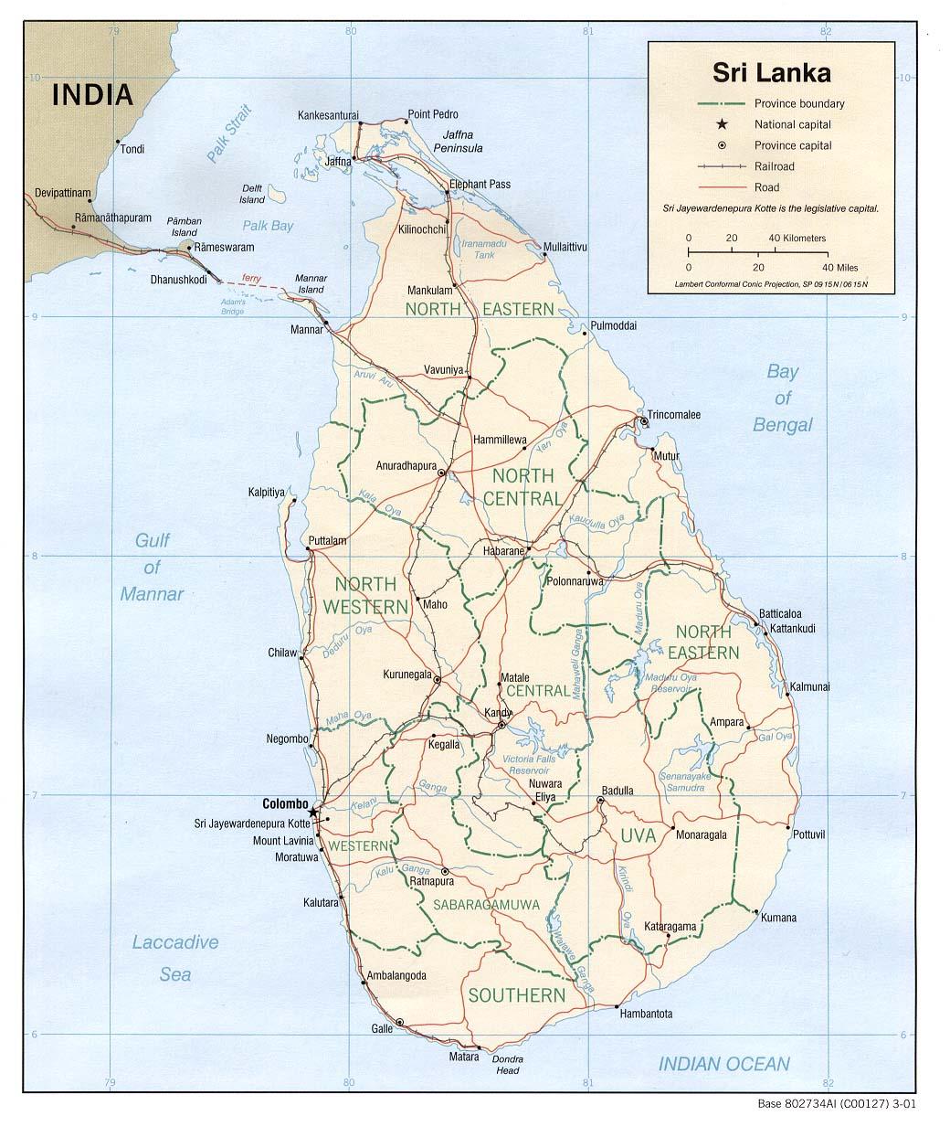 斯里兰卡地图|华译网翻译公司提供专业翻译服务